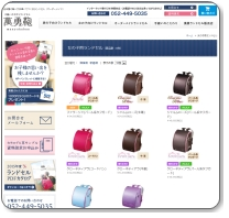 200thumb_www_manyu-kaban_jp