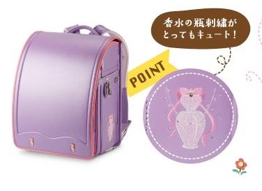 萬勇鞄パルファムの刺繍は香水瓶