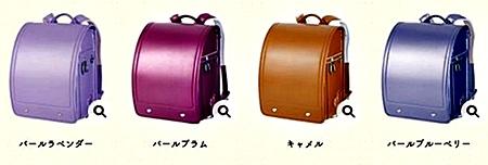 シェリーハート パール系タフガードの色は4色