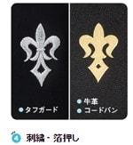 リリークレストの盾の刺繍